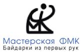 Компания ФМК