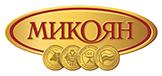 ЗАО «Микояновский мясокомбинат»