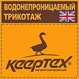 ООО «Новые текстильные технологии»