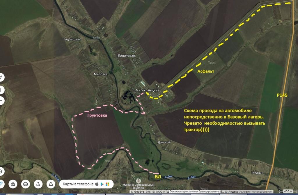 схема проезда через Милославщину
