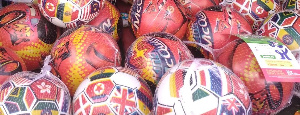 мячики1