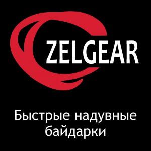 Zelgear Logo slogan 1300x1300